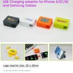 【ノベルティ】USBアダプター