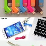 新型USBケーブル