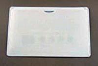 省エネカードルーペのケース入りの写真