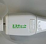 USBミニファン&ライトの名入れ写真