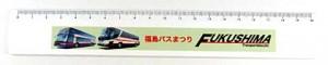 エコ20cm定規の名入れ・バス会社