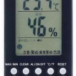 熱中症警告付き温湿度計の名入れ写真・IPC