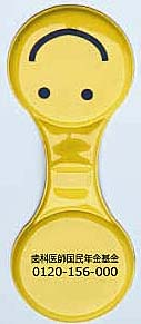クリップマグネット(丸)の名入れ・黄色の写真